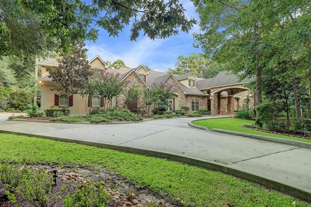 7392 Teaswood Drive, Conroe, TX 77304 (MLS #34982456) :: The Bly Team