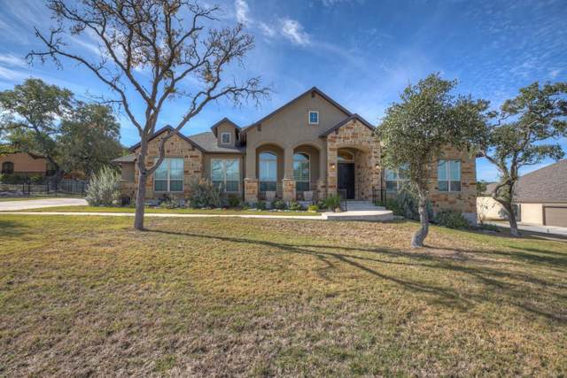 734 Cambridge Drive, New Braunfels, TX 78132 (MLS #35059993) :: The SOLD by George Team
