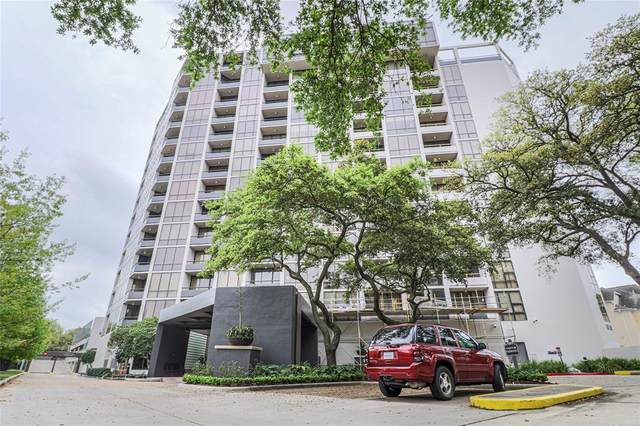 1111 Bering Drive #305, Houston, TX 77057 (MLS #35870519) :: Rachel Lee Realtor
