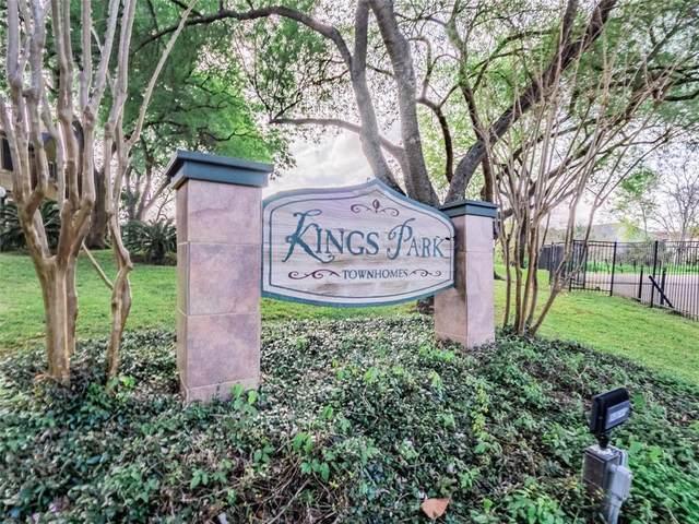17810 Kings Park Lane, Houston, TX 77058 (MLS #35880916) :: The SOLD by George Team
