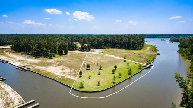 403 Mendecino Glen Court, Huffman, TX 77336 (MLS #36068745) :: The SOLD by George Team