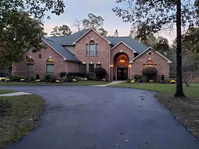 10293 Pineridge Drive, Conroe, TX 77303 (MLS #3609150) :: TEXdot Realtors, Inc.