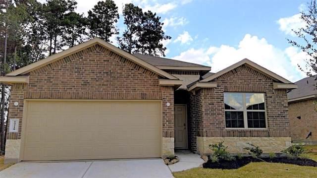 14218 Glacier Bay, Conroe, TX 77384 (MLS #36109960) :: Texas Home Shop Realty