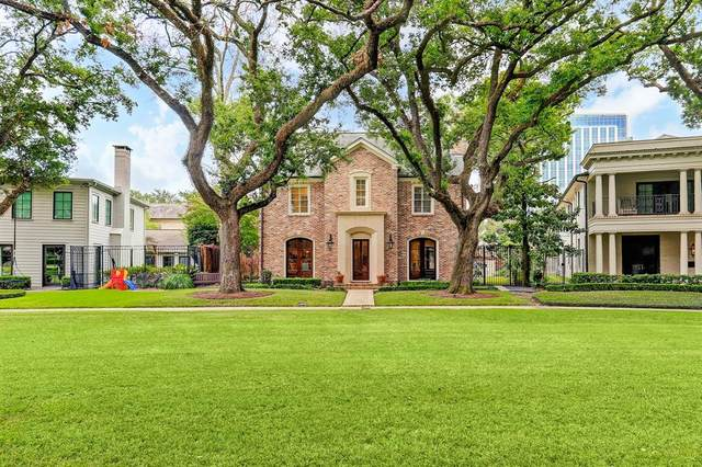 2435 Stanmore Drive, Houston, TX 77019 (MLS #36164041) :: All Cities USA Realty