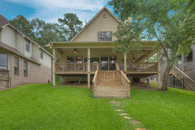260 Lake Grove Drive, Coldspring, TX 77331 (MLS #36212980) :: The Andrea Curran Team powered by Compass