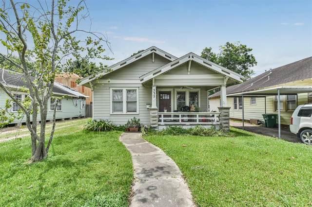 535 Columbia Street, Houston, TX 77007 (MLS #36475361) :: Keller Williams Realty