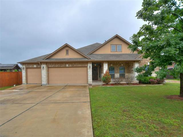 117 White Fox Cove, Round Rock, TX 78664 (MLS #36496578) :: The SOLD by George Team
