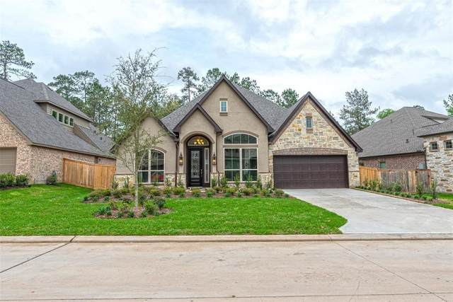 116 Evening Tide Court, Willis, TX 77318 (MLS #36501836) :: My BCS Home Real Estate Group