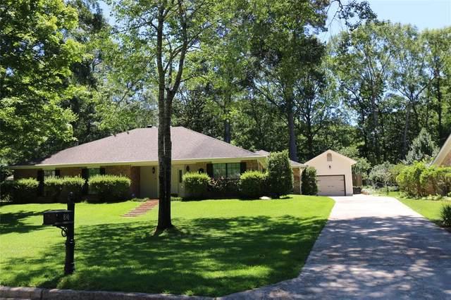 830 Hunterwood Drive, Jasper, TX 75951 (MLS #36555830) :: The SOLD by George Team