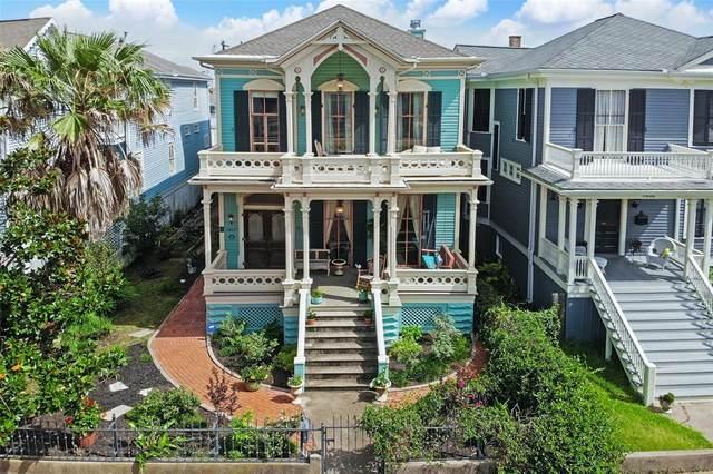 1412 Market Street, Galveston, TX 77550 (MLS #36567614) :: Keller Williams Realty