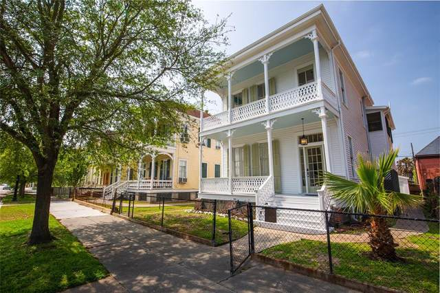 1610 Post Office Street, Galveston, TX 77550 (MLS #36687437) :: Connect Realty