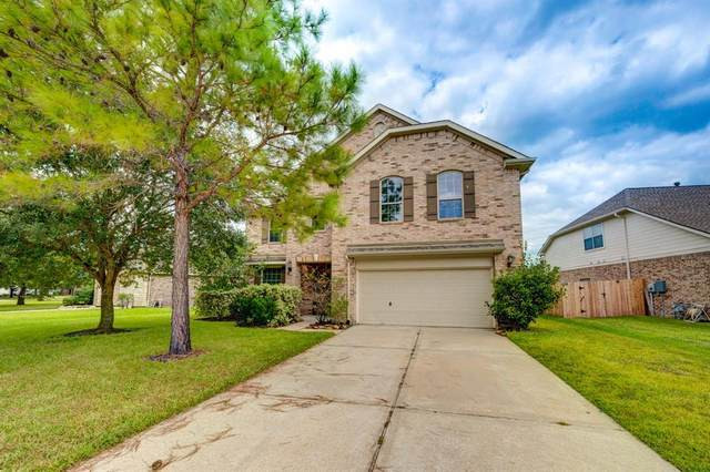 5127 Big Meadow Lane, Katy, TX 77494 (MLS #36776653) :: Connell Team with Better Homes and Gardens, Gary Greene