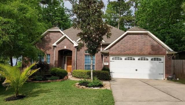 3822 Breckenridge Drive, Montgomery, TX 77356 (MLS #36836175) :: TEXdot Realtors, Inc.
