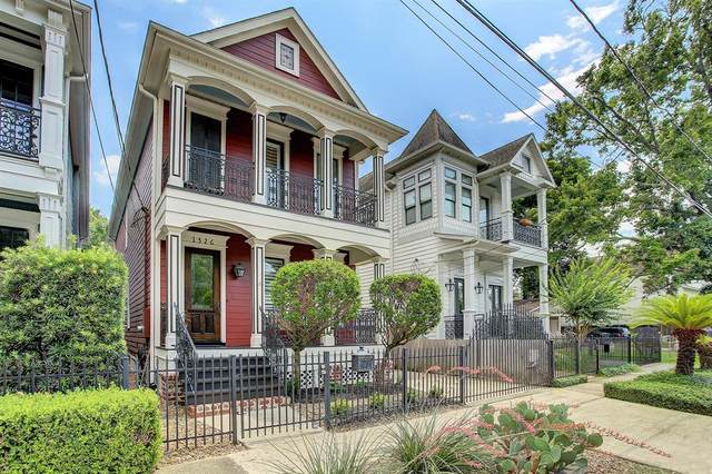 1326 W 22nd Street, Houston, TX 77008 (MLS #36853989) :: Lerner Realty Solutions