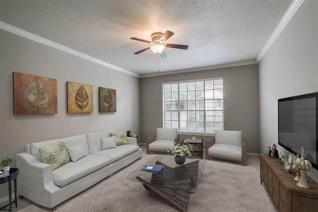 2255 Braeswood Park Drive #191, Houston, TX 77030 (MLS #36899715) :: Texas Home Shop Realty