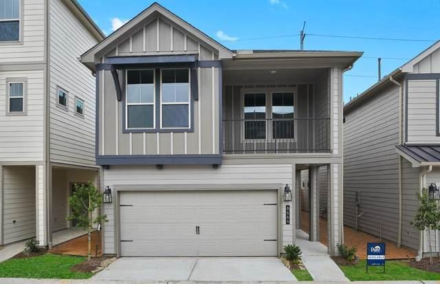 8664 Hollyoaks Creek Lane, Houston, TX 77063 (MLS #36903808) :: Green Residential