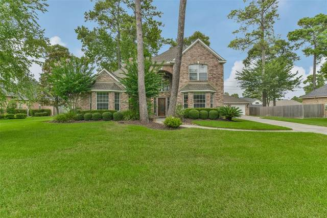 14218 Spring Pines Drive, Tomball, TX 77375 (MLS #36937768) :: Giorgi Real Estate Group