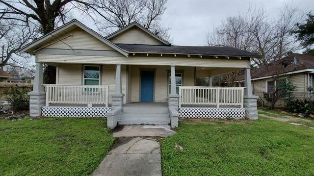 2116 Stevens Street, Houston, TX 77026 (MLS #36940719) :: CORE Realty