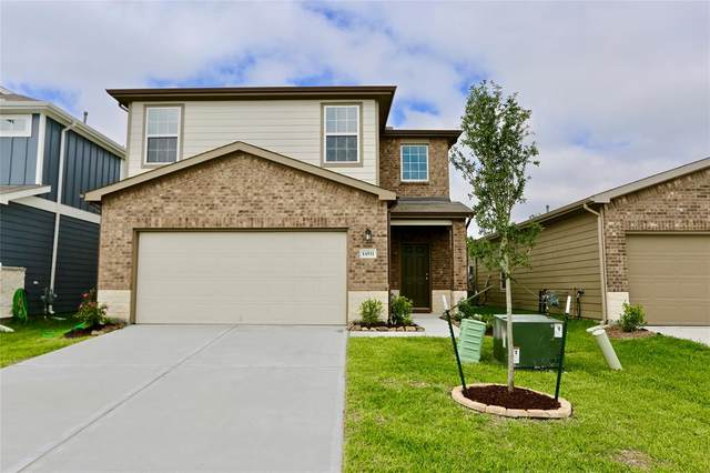 14531 Maple Field Drive, Houston, TX 77069 (MLS #37136999) :: Green Residential