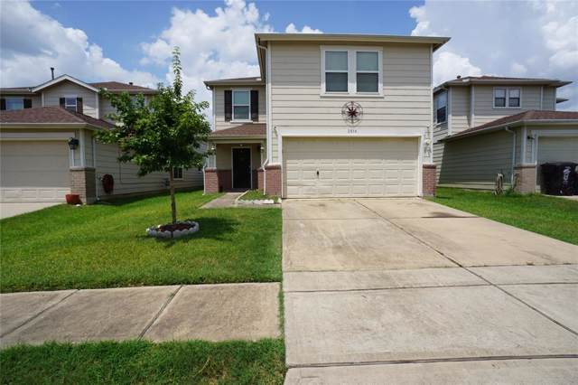 2834 Oriole Wood Court, Houston, TX 77038 (MLS #37188344) :: The Heyl Group at Keller Williams