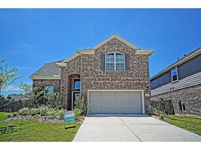 2411 Village Water Court, Katy, TX 77493 (MLS #37260196) :: Caskey Realty