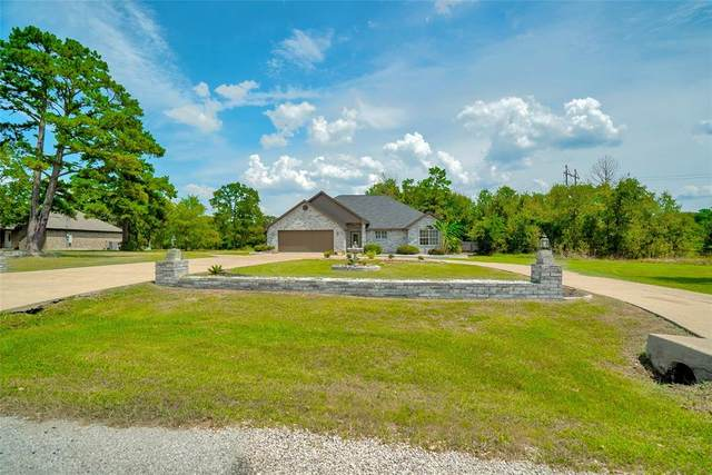 85 Echo Lane, Huntsville, TX 77320 (MLS #37299030) :: Homemax Properties