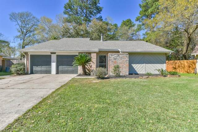 17607 N Pazaree Court, Crosby, TX 77532 (MLS #3763382) :: The SOLD by George Team