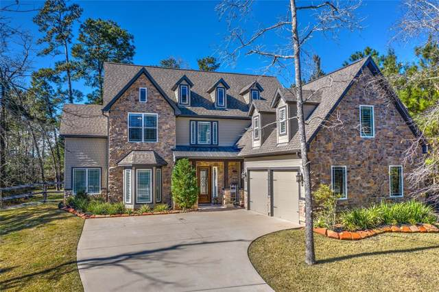 309 Ridgelake Scenic Drive, Montgomery, TX 77316 (MLS #37647436) :: Connect Realty
