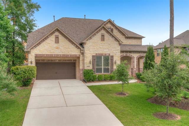 1903 Graystone Hills Drive, Conroe, TX 77304 (MLS #37809348) :: The Home Branch