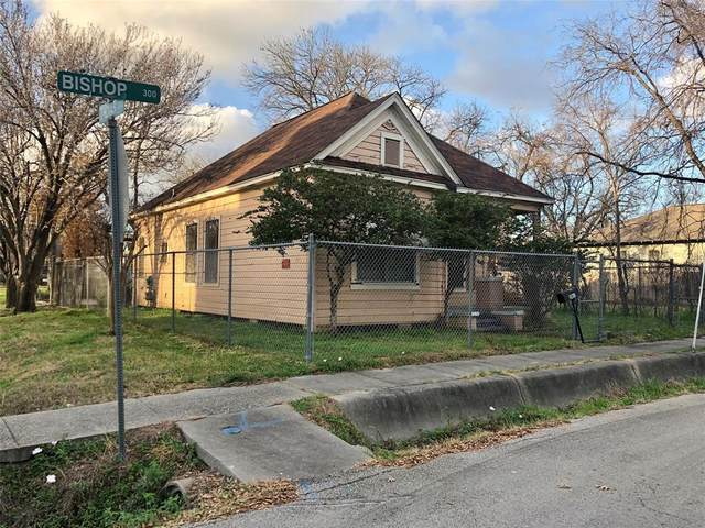 301 Bishop Street, Houston, TX 77009 (MLS #37872075) :: The Home Branch