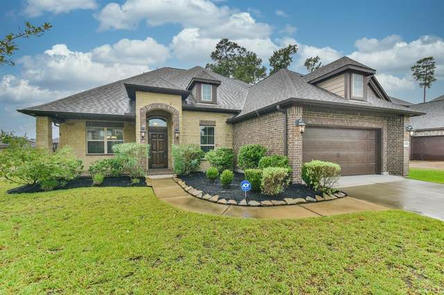 20823 Passelande Drive, Tomball, TX 77375 (MLS #37950599) :: The Freund Group