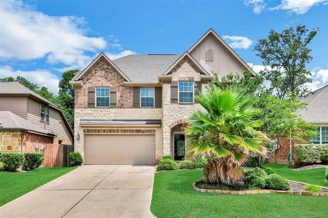 2241 Oak Circle Drive, Conroe, TX 77301 (MLS #37985225) :: The SOLD by George Team