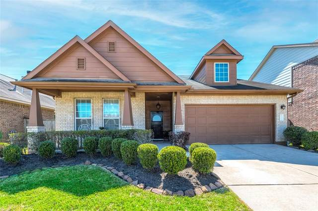 21711 Venture Park Drive, Richmond, TX 77406 (MLS #38180462) :: Lisa Marie Group | RE/MAX Grand