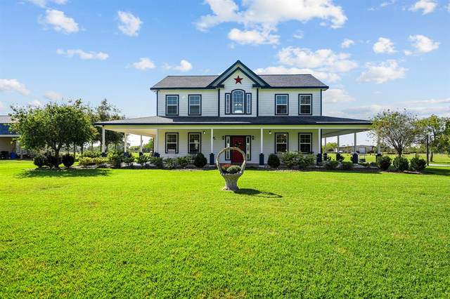 8304 Fisher Road, Baytown, TX 77523 (MLS #38253685) :: Homemax Properties
