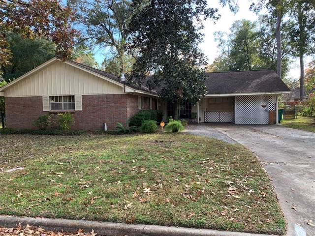 309 Lilly Boulevard, Conroe, TX 77301 (MLS #38262112) :: The SOLD by George Team