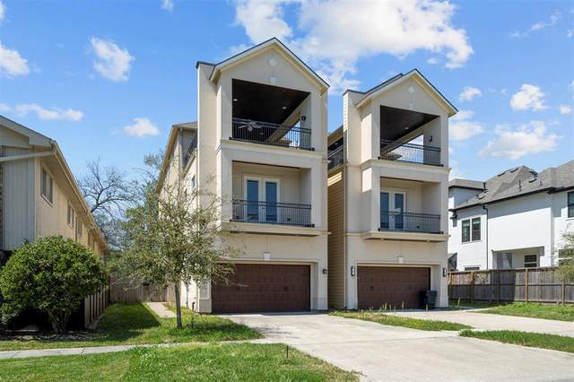1727 Moritz Drive B, Houston, TX 77055 (MLS #38774206) :: The Property Guys