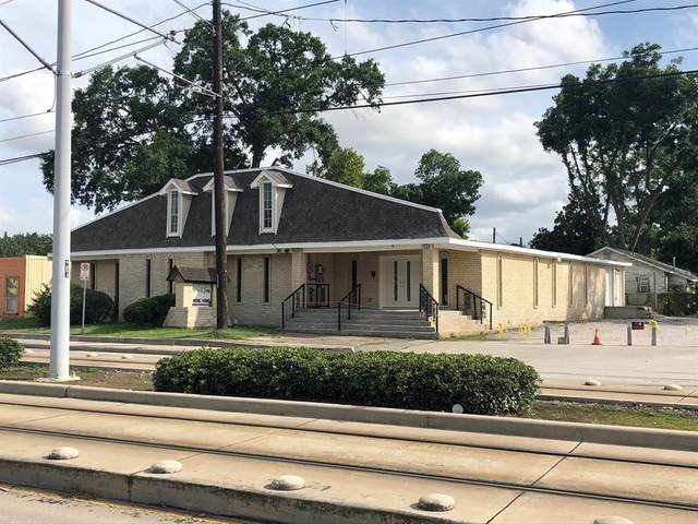 3911 Fulton Street, Houston, TX 77009 (MLS #38846234) :: The SOLD by George Team