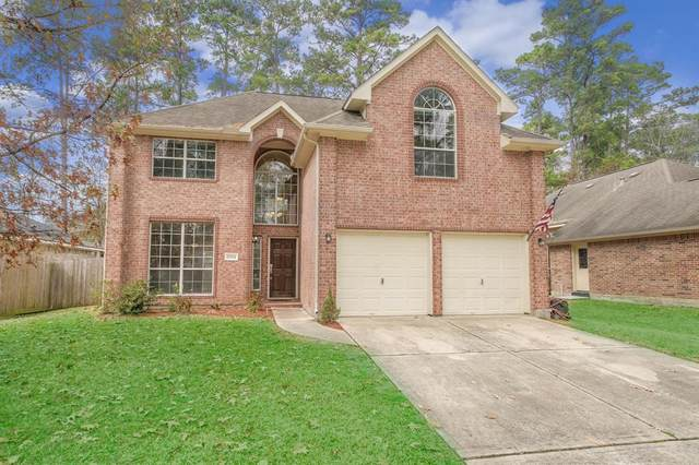 12114 Browning Drive, Montgomery, TX 77356 (MLS #38889292) :: CORE Realty