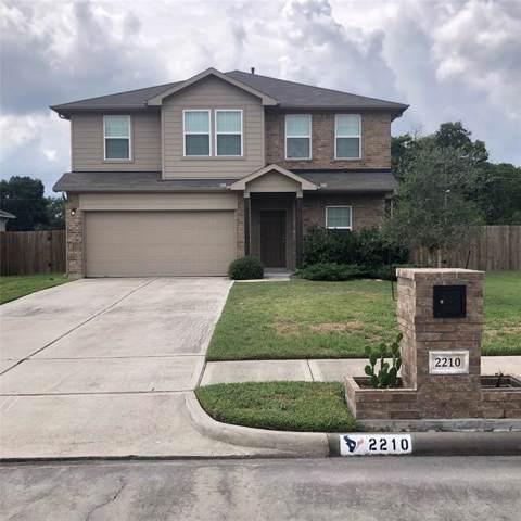 2210 Fallen Reed Lane, Rosenberg, TX 77471 (MLS #39050166) :: The SOLD by George Team