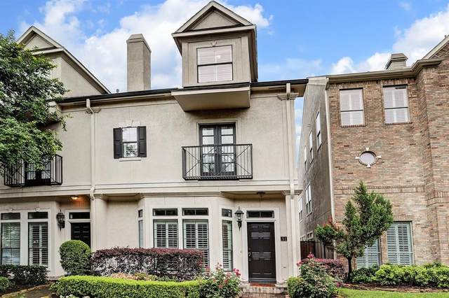 515 N Gate Stone, Houston, TX 77007 (MLS #3922996) :: Lerner Realty Solutions