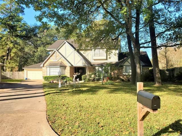 11735 Fawnview Drive, Houston, TX 77070 (MLS #39545632) :: Guevara Backman