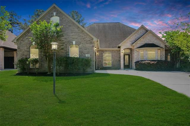 131 Wick Willow Drive, Montgomery, TX 77356 (MLS #39816107) :: TEXdot Realtors, Inc.