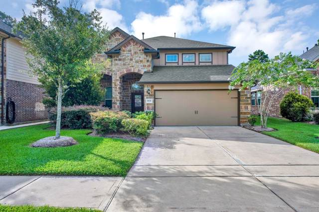 8618 Lighthouse Lake Lane, Humble, TX 77346 (MLS #40226291) :: The SOLD by George Team