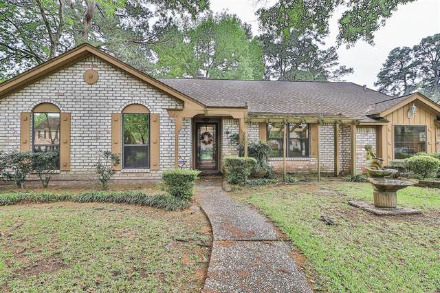 1226 Pear Tree Lane, Houston, TX 77073 (MLS #40395952) :: NewHomePrograms.com LLC