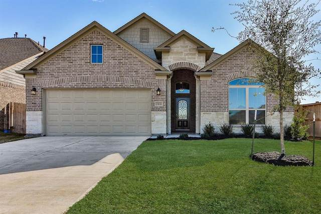 23602 Acerola Tree Court, Katy, TX 77493 (MLS #40475110) :: The Home Branch