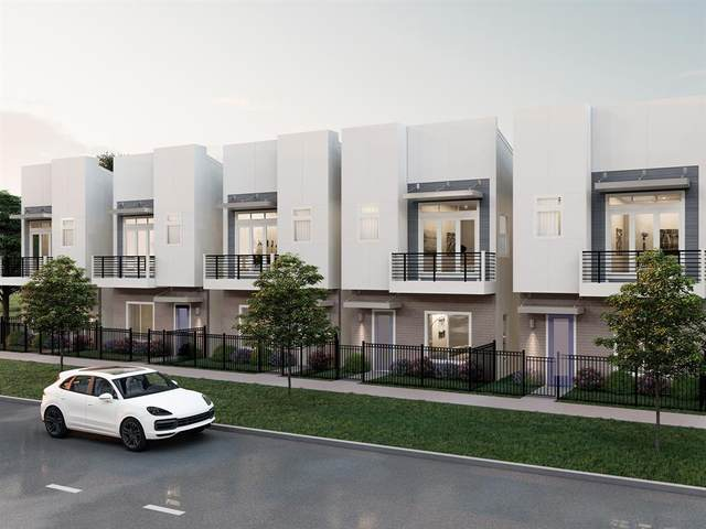2505 Hollister Road, Houston, TX 77080 (MLS #40534158) :: Homemax Properties