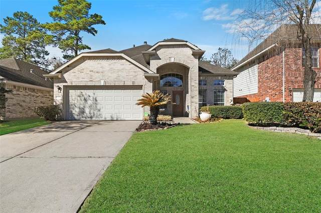 16219 Woodbend Trail Drive, Houston, TX 77070 (MLS #40610426) :: Michele Harmon Team