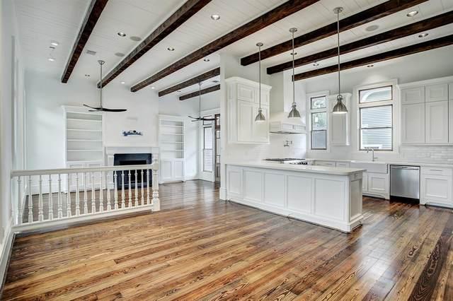 1241 Omar Street, Houston, TX 77008 (MLS #4065125) :: Green Residential
