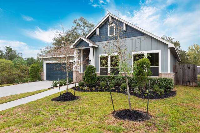 11007 Button Wood Creek Trail, Tomball, TX 77375 (MLS #40819401) :: The SOLD by George Team