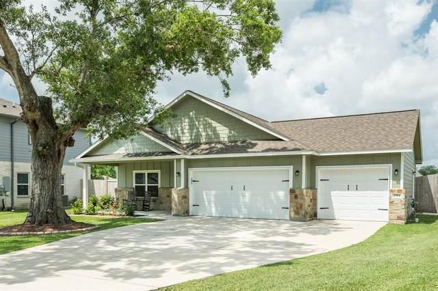 2554 Lakeside Drive, West Columbia, TX 77486 (MLS #40838744) :: The Heyl Group at Keller Williams